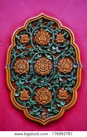 Chinese Decoration On The Red Wall