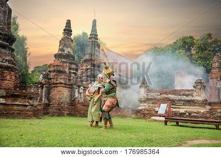 Tos-Sa-Kan and Sida are characters in Thai literature on Ramayana.