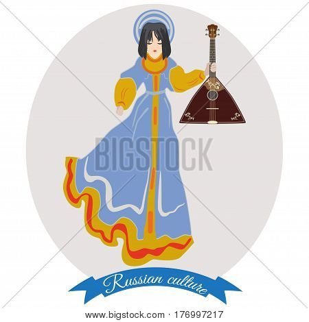Vector illustration of cute girl wearing Russian traditional clothing with balalaika folk musical instrument. Russian culture flat style design elements.
