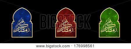 Set of three Ramadan greeting cards on blue, red and green backgrounds. Ramadan Kareem means Ramadan is generous.