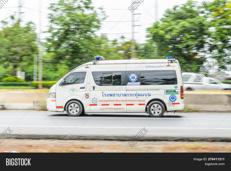 Samut Sakhon, Thailand Image & Photo (Free Trial) | Bigstock