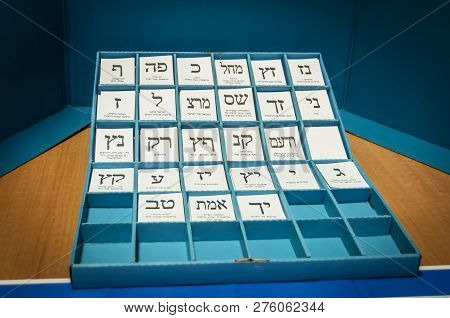 Rosh Haayin, Israel. February 24, 2015. Ballots With Names Of Political Parties In The Central Elect