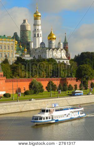 Moscow, Russia, Kremlin