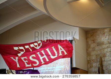 Yeshua Red Flag In Haifa Carmel Messianic Jewish Charismatic Church, Congregation Sabbath Worship Da