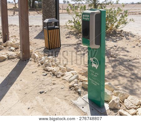 Dubai, Uae - Oct 14, 2018: View Of An Electric Vehicle Charger In Dubai. The Uae Is Among The Pionee