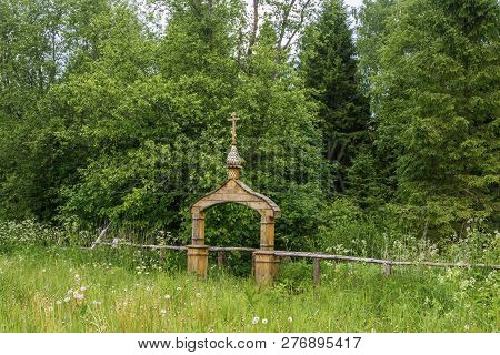 Approach To The Holy Spring Of St. Irinarch The Recluse, Russia.