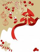 Greeting card with traditional Christmas symbols poster