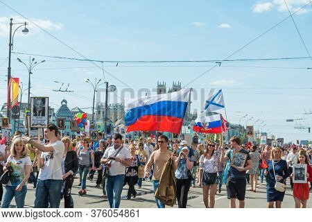 Moscow, Russia - May 9: Immortal Regiment Marches On. Moscow Celebrates 71-th Victory Day Anniversar