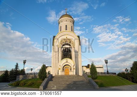 Church Of The Great Martyr George On Poklonnaya Hill. Above The Gate The Inscription Christ Rose Ete