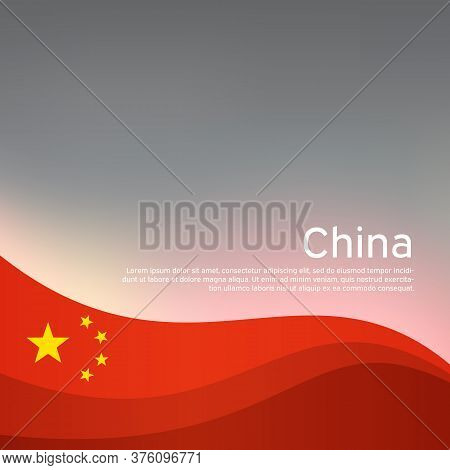 Abstract Waving China Flag. Creative Background For Patriotic Design Of Chinese Holiday Card. Nation