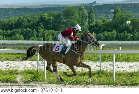 Pyatigorsk,russia - July 12,2020:horse Race For A Prize In Honor Of The  Nalchik Hippodrome.ahead Ma