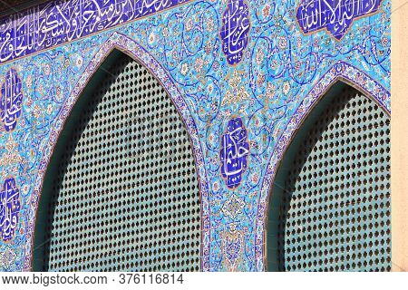 Dubai Landmark. Hareb Bin Hareb Mosque In Bur Dubai District, United Arab Emirates. Middle East Arch