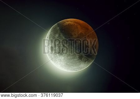Beautiful Moon, With Reflection Of The Sun. Elements Of This Image Were Furnished By Nasa.