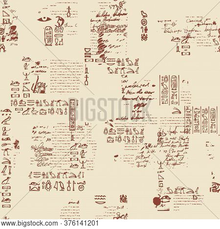 Seamless Pattern With Illegible Scribbles Imitating Handwritten Text, Hand-drawn Signs And Unreadabl