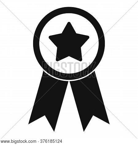 Star Premium Emblem Icon. Simple Illustration Of Star Premium Emblem Vector Icon For Web Design Isol