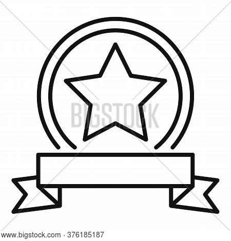Excellence Emblem Icon. Outline Excellence Emblem Vector Icon For Web Design Isolated On White Backg
