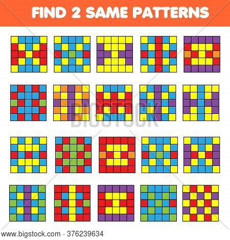 Children Educational Game. Find The Same Pictures. Find Two Abstract Patterns