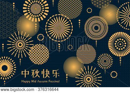 Mid Autumn Festival Abstract Illustration With Full Moon, Fireworks, Pattern Circles, Chinese Text H