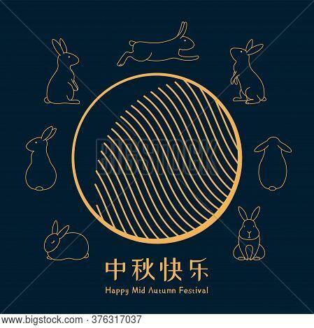 Mid Autumn Festival Illustration With Rabbits, Full Moon, Chinese Text Happy Mid Autumn, Gold On Blu