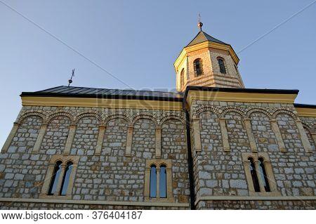 Mala Remeta Serbian Orthodox Monastery On The Fruska Gora Mountain In Serbia