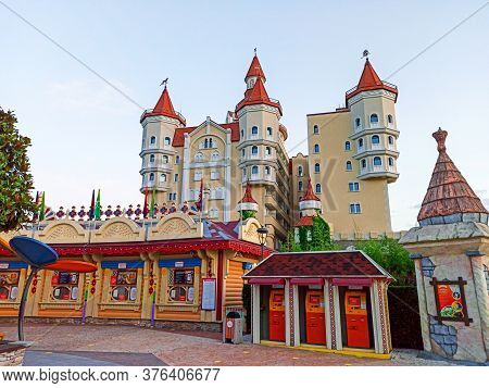Sochi, Russia, June 20, 2020. Deserted Cash Desks, Paths For Walks In Sochi Park. Quarantine, Corona