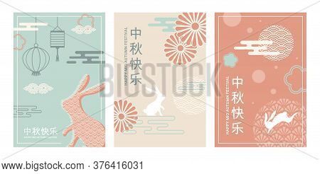 Greeting Card Set For Mid Autumn Festival Chinese And Korean Festival. Chinese Wording Translation M