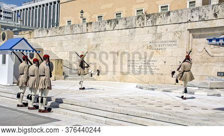 Ceremonial Changing Of The Guard In Athens