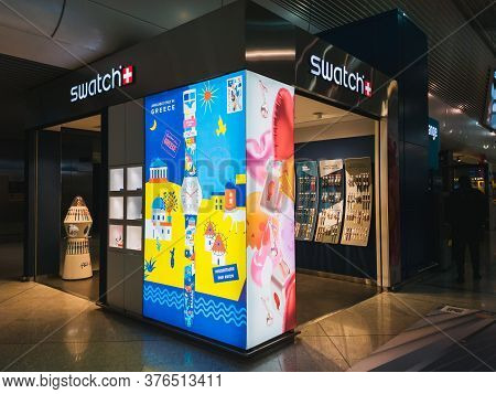 Athens, Greece - February, 11 2020: Swatch Store At The Main Terminal Of Athens International Airpor