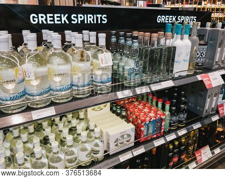 Athens, Greece - February, 11 2020: Hellenic Duty Free Shops Area With Greek Mastic Liqueur Stand In