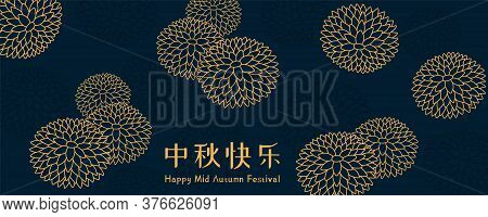 Mid Autumn Festival Abstract Illustration With Chrysanthemum Flowers, Chinese Text Happy Mid Autumn,