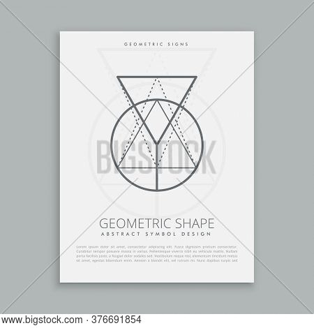 Astro Futuristic Shapes Abstract Gray Vector Design Illustration