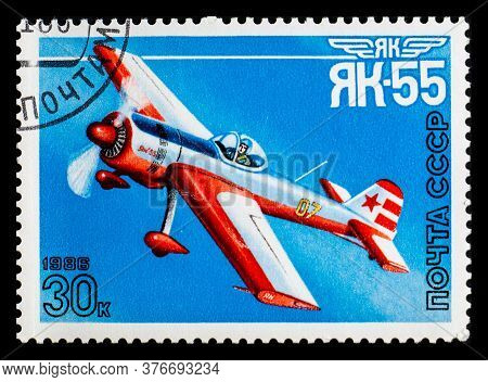 Russia, Ussr - Circa 1986: A Postage Stamp From Ussr Showing Aircraft Yakovlev Yak-55