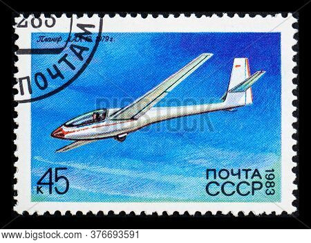 Russia, Ussr - Circa 1983: A Postage Stamp From Ussr Showing Glider Lak-12 Lietuva 1979