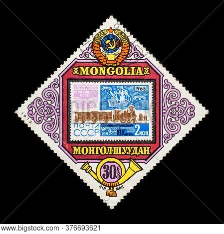 Mongolia - Circa 1973: A Postage Stamp From Mongolia Showing Ussr Stamp With Train