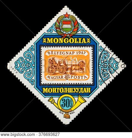 Mongolia - Circa 1973: A Postage Stamp From Mongolia Showing Hungary Stamp With Chariot And Horses