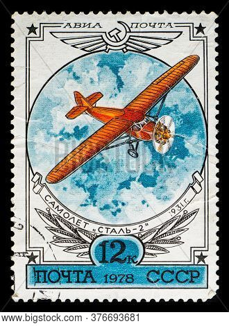Russia, Ussr - Circa 1978: A Postage Stamp From Ussr Showing Aircraft Putilov Stal-2 1931
