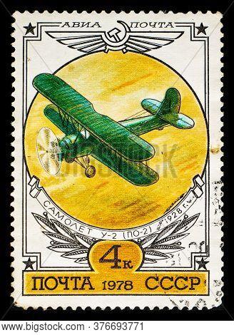 Russia, Ussr - Circa 1978: A Postage Stamp From Ussr Showing Aircraft Polikarpov Po-2 Kukuruznik 192