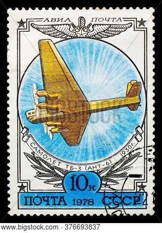 Russia, Ussr - Circa 1978: A Postage Stamp From Ussr Showing Aircraft Tupolev Tb-3 Or Ant-6 1930