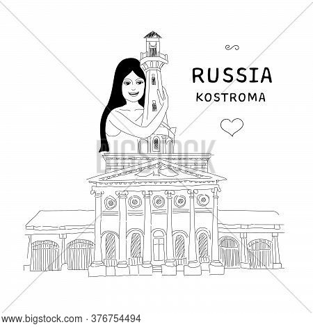 Sights Of Russia. Provinces. Girl. Russian Cities. Fire Tower In The City Of Kostroma. Kostroma City