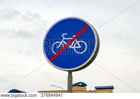 Blue And White Bicycle Lane Sign With Red Forbid Line Indicating The End Of The Bike Route, Large Ro