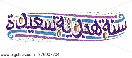Vector Greeting Card For New Hijri Year, Flyer With Unique Calligraphic Lettering For Purple Words H