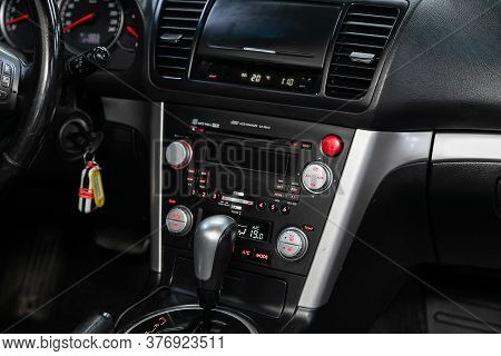 Novosibirsk/ Russia - June 15 2020: Subaru Outback, Close-up Of The Central Control Panel, Monitor W