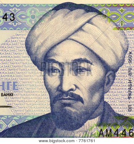 KAZAKHSTAN - CIRCA 1993: Al Farabi