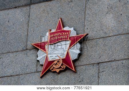 Socialism Symbol