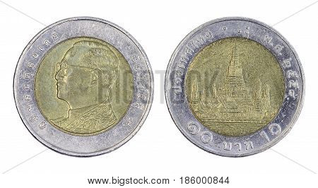 Thailand 10 Baht Coin, (2015) Isolated On White Background.