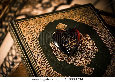muhammad prophet of Islam ( symbol ) koran background