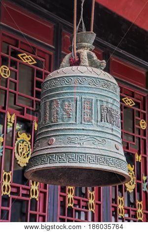 Prayer Bell inside the Buddhist Manjushri Monastery Chengdu Sichuan province China
