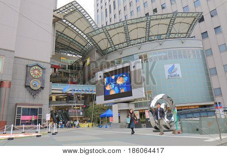HIROSHIMA JAPAN - MARCH 20, 2017: Pacela shopping mall. Pacela shopping mall is a contemporary shopping complex located in downtown Hiroshima.
