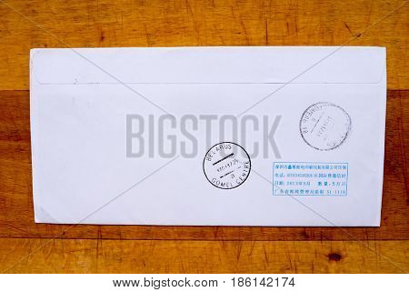 CHINA - CIRCA 2017: A reverse side of the  envelope with Chinese postal stamp, circa 2017.