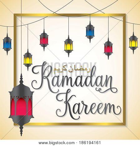 Lantern, Moon And Stars Ramadan Kareem (generous Ramadan) Card In Vector Format.